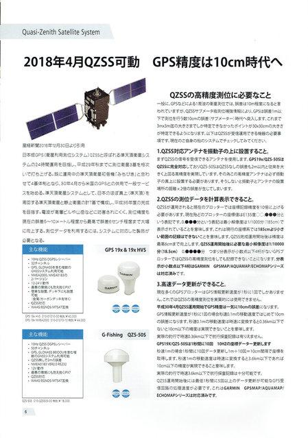 CCI20171010[1].jpg
